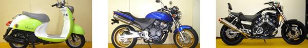 バイクの自賠責保険について